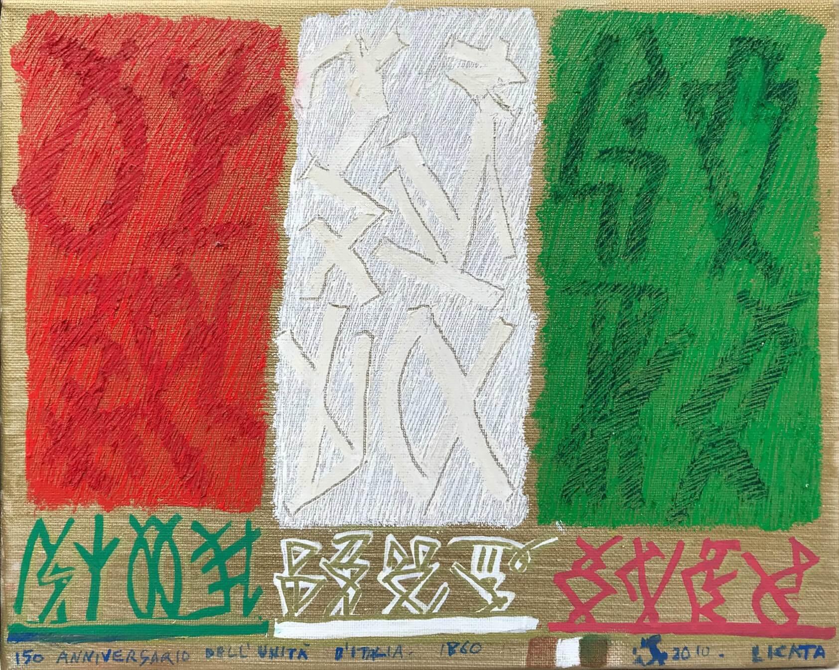 150° anniversario dell'Unità d'Italia, 2010