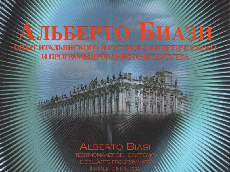 Alberto Biasi. Testimonianze del cinetismo e dell'arte programmata in Italia e in Russia
