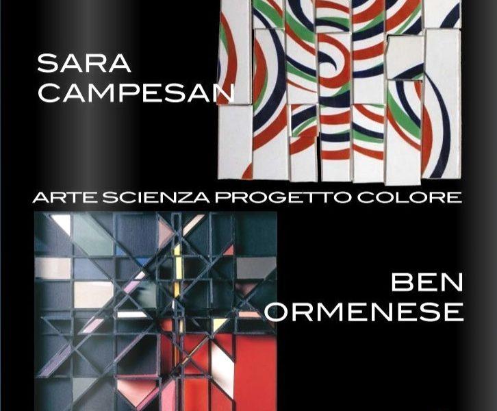 Arte, Scienza, Progetto, Colore: Sara Campesan, Ben Ormenese