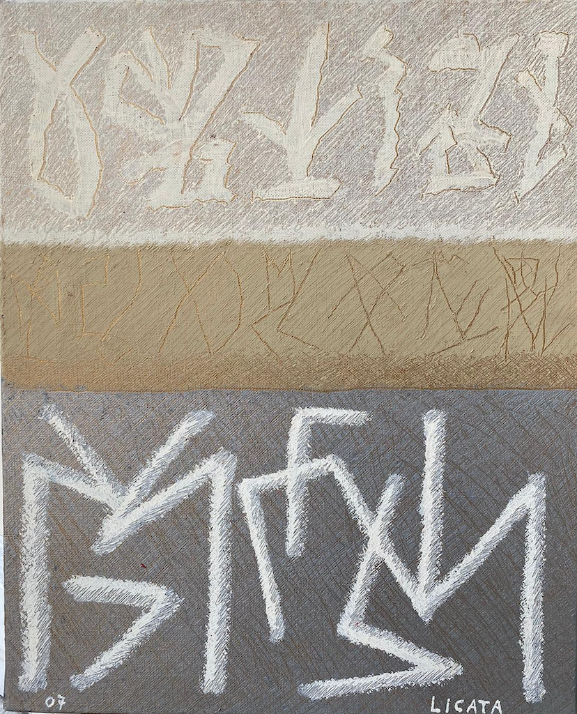 without title, 2007