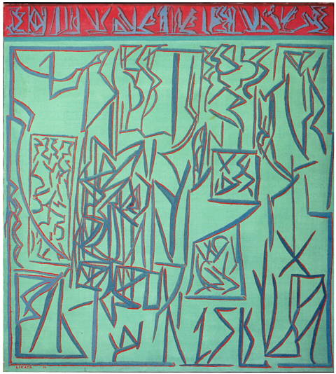 without title, 1974