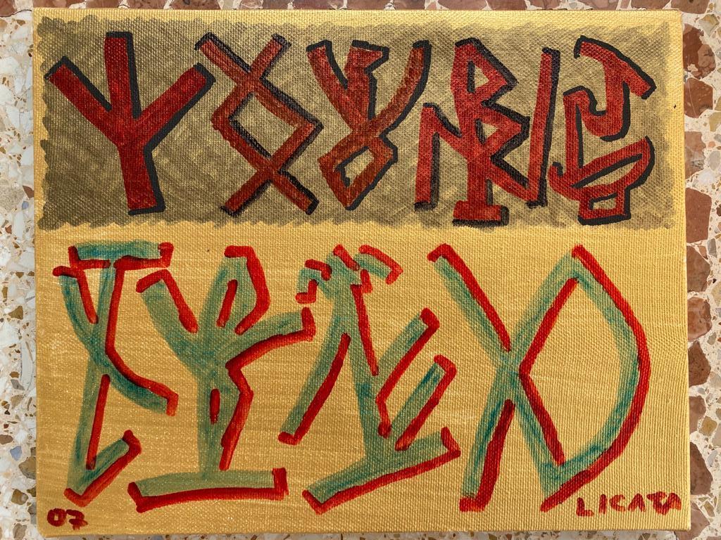 senza titolo, 2007